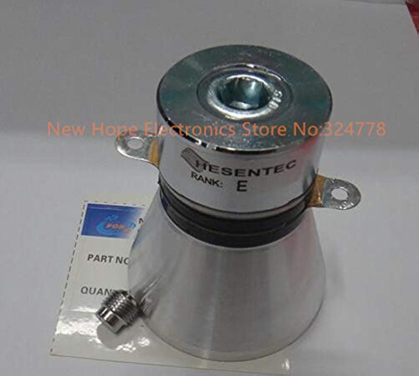 Fevas 50W60W28KHz ultrasonic Cleaning Machine transducer Head ultrasonic Shock ultrasonic transducer