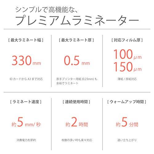 bonsaiiラミネーターA3/A4/B5/ハガキ/名刺サイズ対応100/150μmフィルム対応ラミネート機2時間連続使用業務用家庭用おすすめ人気価格L311-A