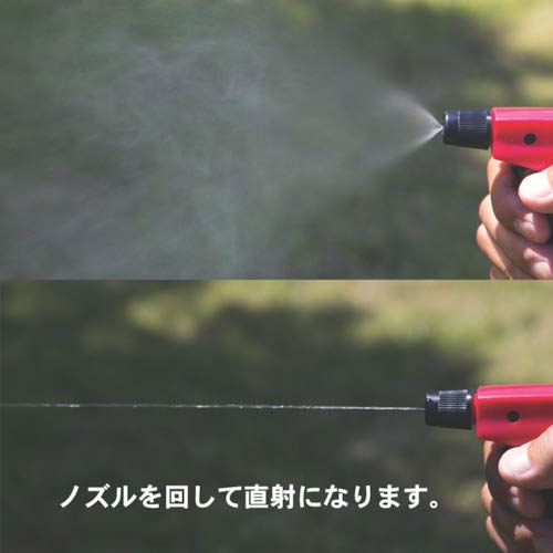 FURUPLA(フルプラ)『No.705スウィング500500ml』