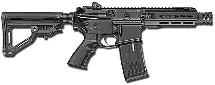 Fucile softair m4 full metal scarrellante cxp uk1 captain mtr 0.9 joule - ics-262 B07R5F9NJF