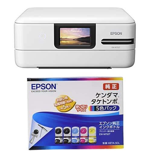 エプソン プリンター エコタンク搭載 A4カラーインクジェット複合機 EW-M752T1 2019年モデル 写真用紙スクエア 20枚入 ドキュメントパック非同梱モデル +インク セット