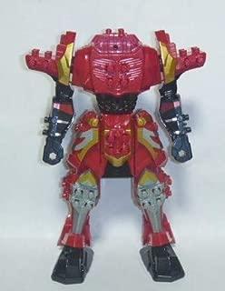 騎士竜戦隊リュウソウジャー 騎士竜シリーズ01 竜装合体 DXキシリュウオー 本体 ボディパーツのみ