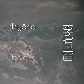 Dhyāna