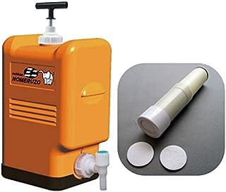 ポリタンク型非常用浄水器『コッくん飲めるゾウミニ』|カラー:オレンジ| (予備フィルター付き)