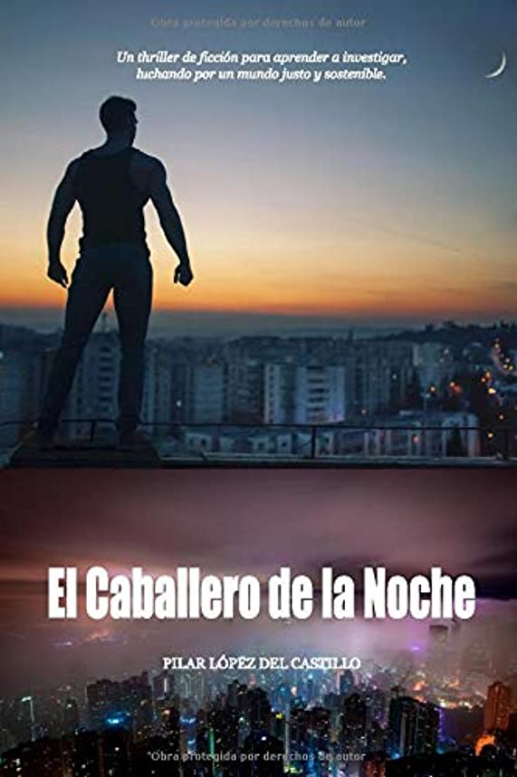 どんよりした保全シーケンスEl Caballero de la Noche