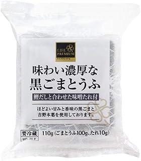 ライフプレミアム 味わい濃厚な黒ごまとうふ100g