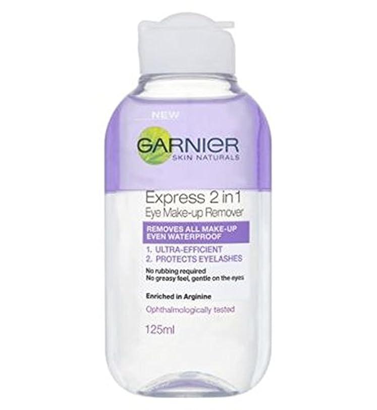 Garnier Express 2in1 eye make up remover 125ml - ガルニエ急行の2In1の目は、リムーバー125ミリリットルを作ります (Garnier) [並行輸入品]