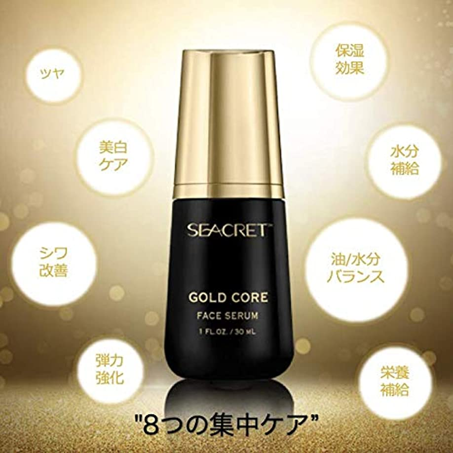 実業家伸ばすマートSEACRET(シークレット) 24K金 タイムレスフェイスセーラム GOLD CORE TIMELESS FACE SERUM 30ML