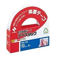 (まとめ) ニチバン ナイスタック 再生紙両面テープ 小巻 10mm×9m NW-10S 1巻 【×20セット】