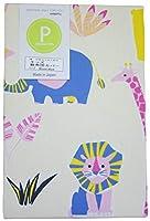 動物園 【キッズサイズ 95x145cm】 敷きふとんカバー 子供用寝具 アニマル 敷布団カバー 日本製 (アイボリー)