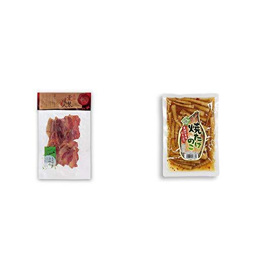 [2点セット] 薫製達人 豚バラベーコン燻製(60g)[飛騨山椒付き]・焼たけのこ(300g)