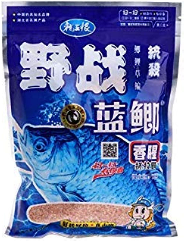 Sellify Fishing Lures300G Natural Fishing Bait Powder Carp Crucian Killer Fish Tackle Food Accessory