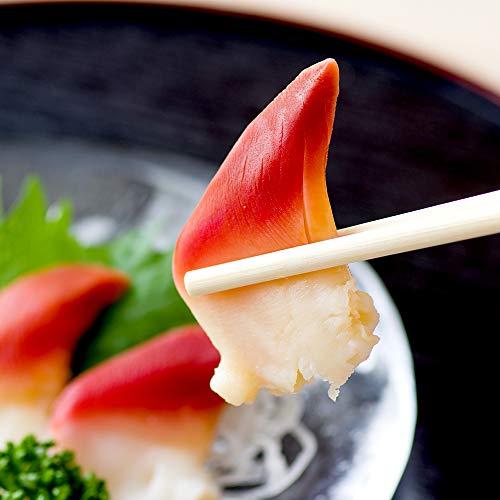 ホッキ貝 刺身用 極鮮 北寄貝 スライス 寿司ネタ用 船上加工 ほっき 約200g