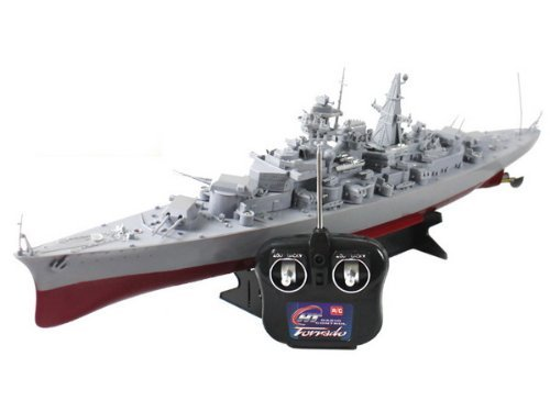 Unbekannt RC Schlachtschiff Bismarck ferngesteuertes Kriegsschiff Schiff Replika 3/4 Meter*