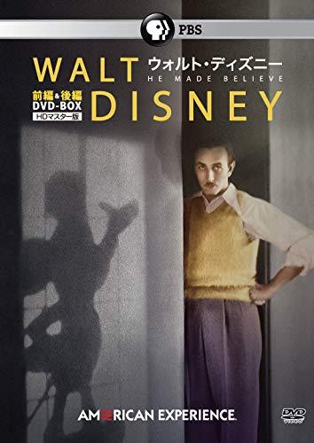 ウォルト・ディズニー HDマスター版 DVD-BOX