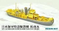 1/700 日本海軍特設駆潜艇 拓南丸
