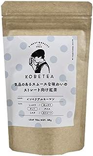 神戸紅茶 インペリアルキーマン 80g ×3袋 リーフ