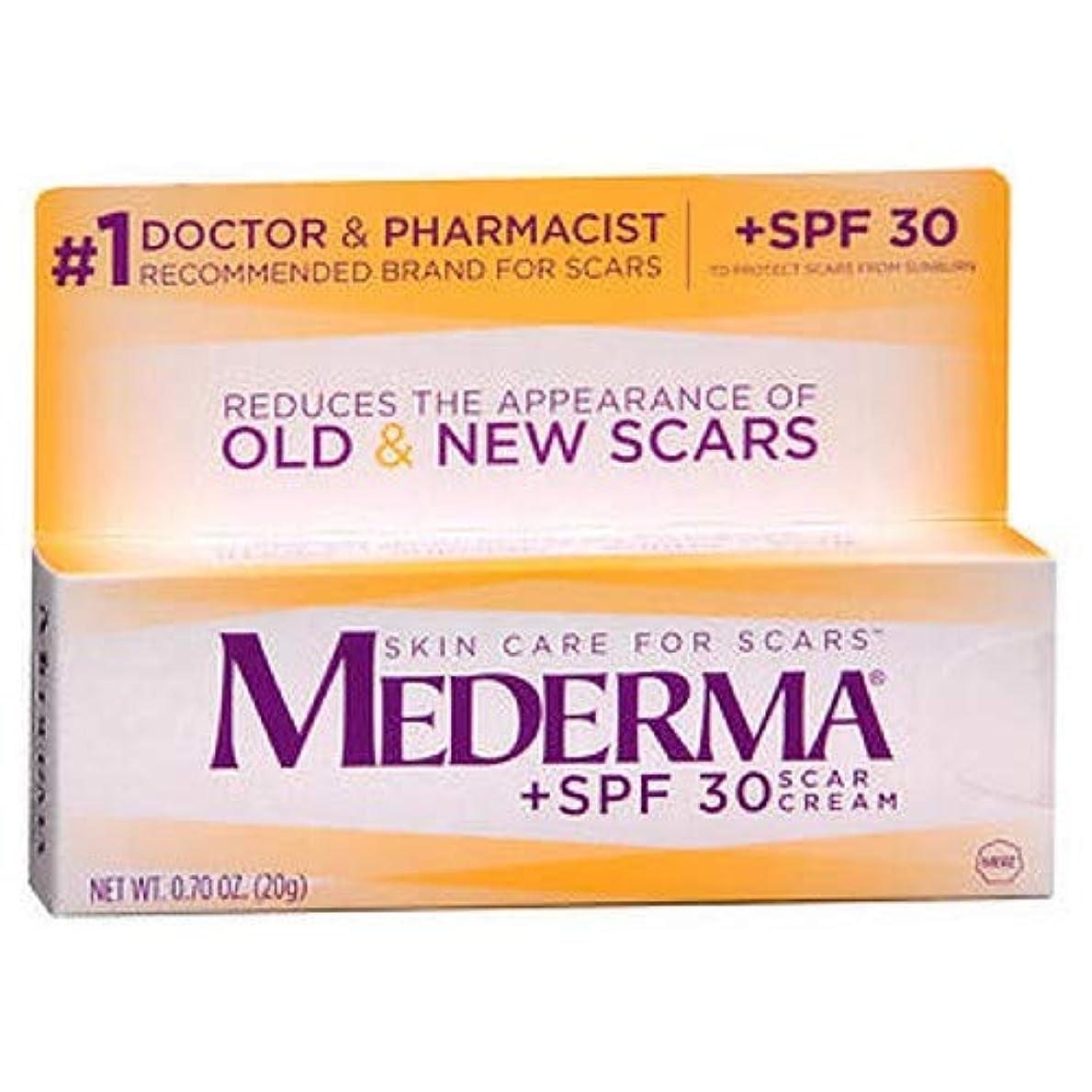 スライスの量固執Mederma クリーム20グラム(2パック)