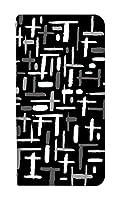 [Galaxy A52 5G SC-53B] ケース 手帳型 スマホケース ギャラクシーエー52ファイブジー カバー 手帳 おしゃれ 0147-E. モノクロブラック 人気 スマートフォン カバー 手帳型ケース ベルトなし スマホゴ
