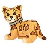 THUN ® - Gatto Bengala- Ceramica - h 10,8 cm - Linea I Classici