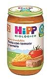 HiPP Biológico, Comida salada para bebé (Pasta con tomate, Ternera) - 12 de 250 gr. (Total 3000 gr.)