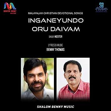 Ingane Undo Oru Daivam - Single