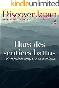 仏語版 Discover Japan 5巻 表紙画像