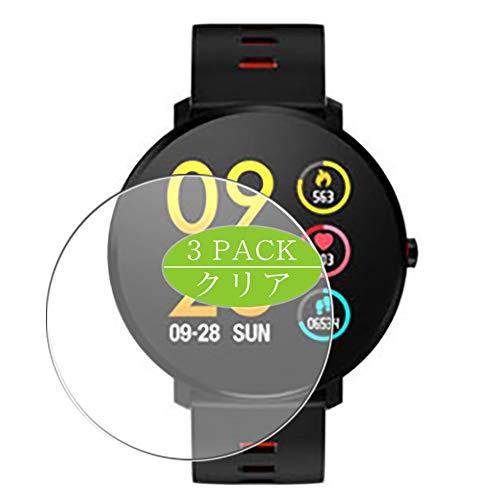 Vaxson - Protector de pantalla compatible con smartwatch K9 (3 unidades)