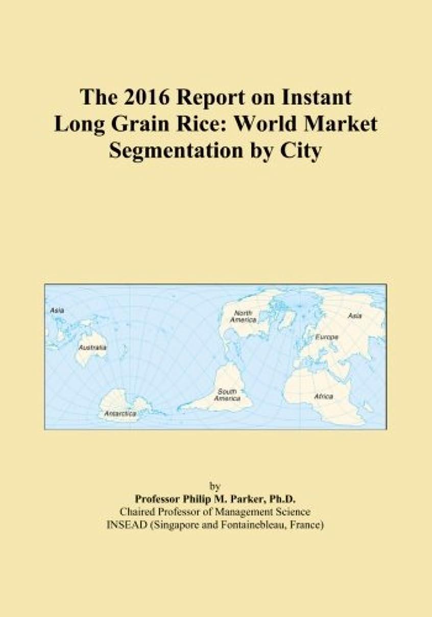 ブロック政令区別するThe 2016 Report on Instant Long Grain Rice: World Market Segmentation by City