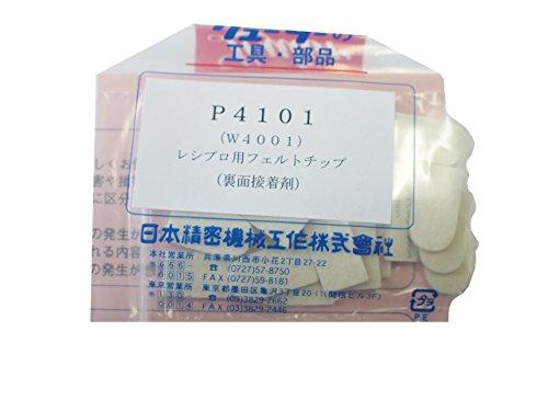 リューター フェルトチップ 裏面接着剤付 P4101
