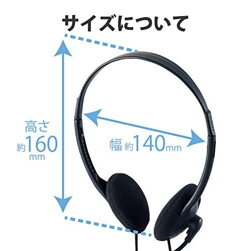 『エレコム ヘッドセット マイク USB 両耳 オーバーヘッド 1.8m HS-HP27UBK』の5枚目の画像