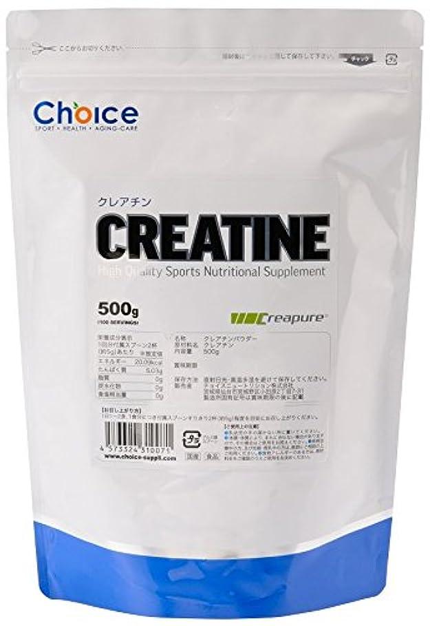 CREATINE (クレアチン) 500g