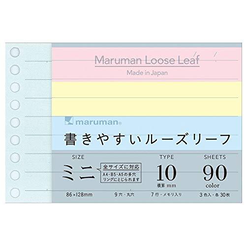 マルマン 書きやすいルーズリーフ ミニ B7変形 10mm横罫 3色込み 90枚 L1434-99 【まとめ買い10冊セット】