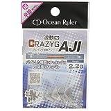 OceanRuler(オーシャンルーラー) クレイジグ 波動 AJI 1.8g