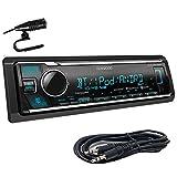 Kenwood KMM-BT325U Single Din Bluetooth SiriusXM Ready in-Dash Digital Media Car Stereo Receiver W/Spotify Control + Emb Aux 3.5mm Cable