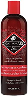 Hask Kalahari Color Protection Conditioner, 12 Ounce