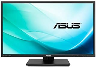 ASUS 27型4Kディスプレイ ( IPS / sRGBカバー / 3,840x2,160 / 昇降・ピボット機能 / DP,MiniDP,HDMI / スピーカー内蔵 / VESA規格 / 3年保証 ) PB279Q