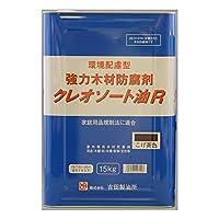 Liebe【リーベ】 【環境配慮型 強力木材防腐剤】クレオソート油R 15kg