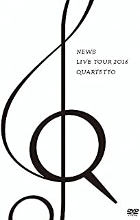 NEWS LIVE TOUR 2016 QUARTETTO(通常盤) [DVD]