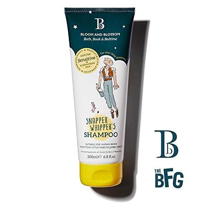 チョコレート複製する前投薬[Bloom and Blossom ] Bfgのシャンプーをブルーム&花 - Bloom & Blossom The BFG Shampoo [並行輸入品]