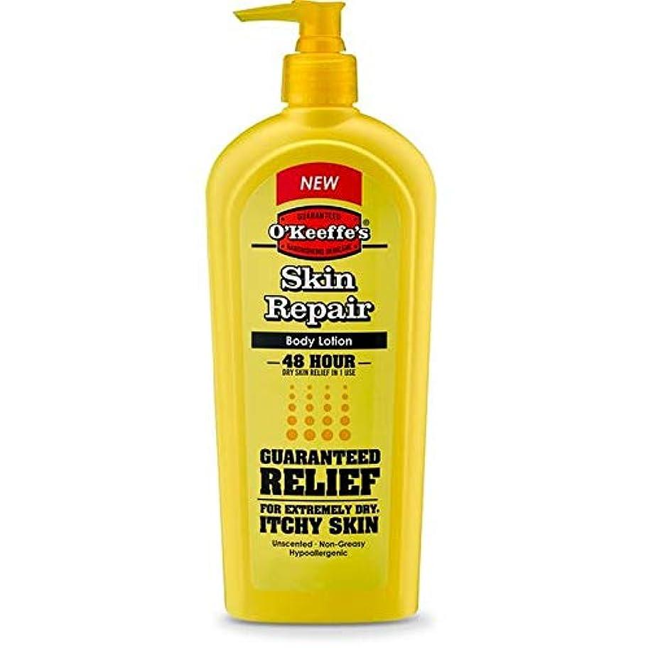 逃す開示するビザ[O'Keeffes] O'Keeffes皮膚の修復ポンプ325ミリリットル - O'Keeffes Skin Repair Pump 325ml [並行輸入品]