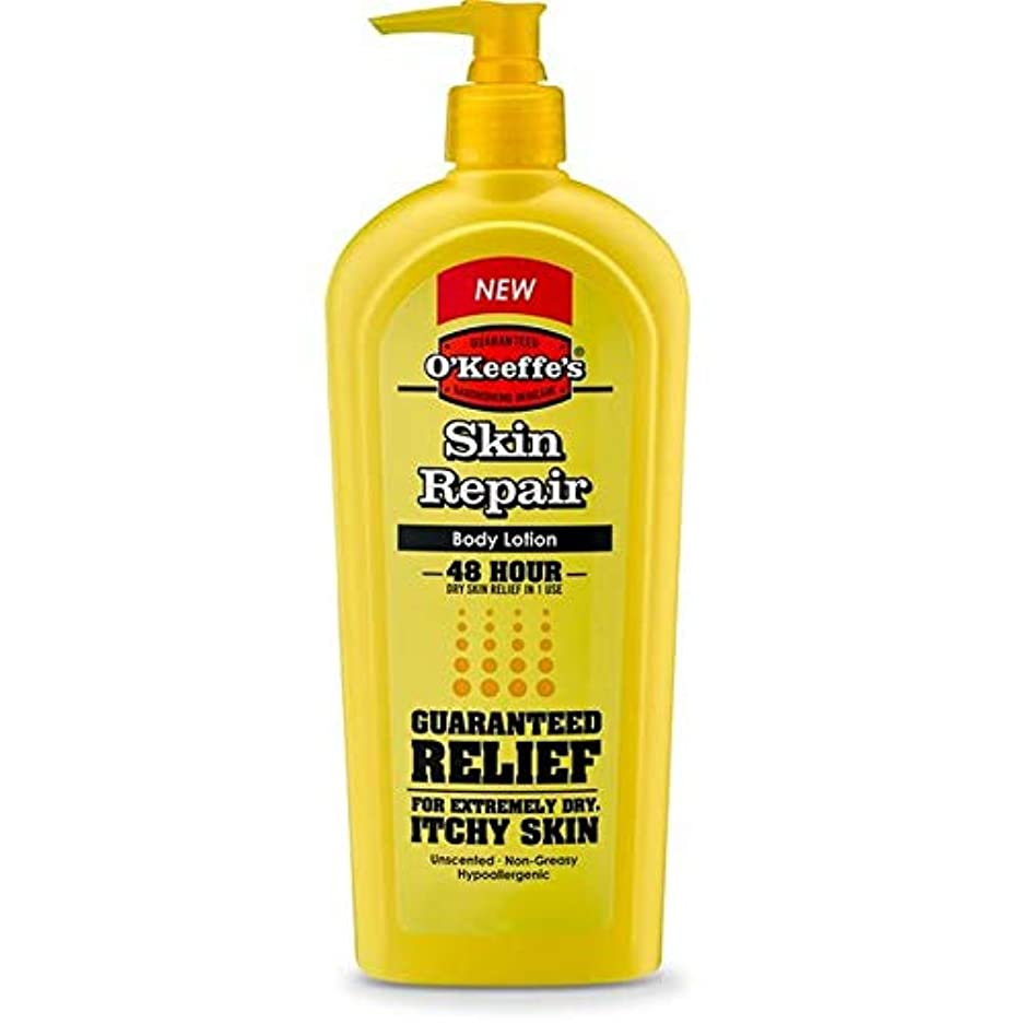 報酬混乱させるコットン[O'Keeffes] O'Keeffes皮膚の修復ポンプ325ミリリットル - O'Keeffes Skin Repair Pump 325ml [並行輸入品]