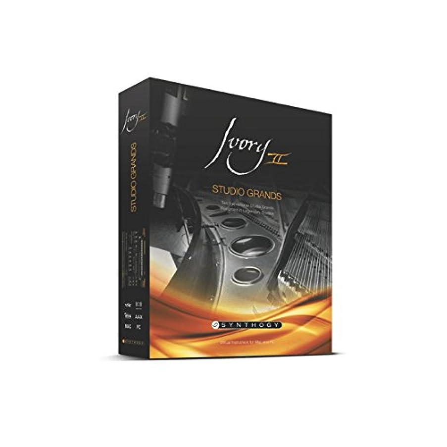 ドロー誇張ビルSYNTHOGY シンソジー ソフトウェアピアノ音源 Ivory ll Studio Grands(USBインストーラー入りボックス版)