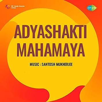 """Ore O Pather Baul (From """"Adyashakti Mahamaya"""") - Single"""