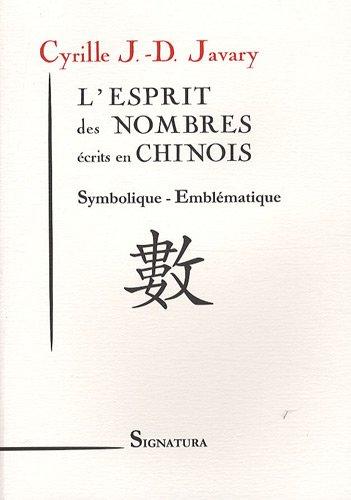 L'esprit des nombres écrits en chinois