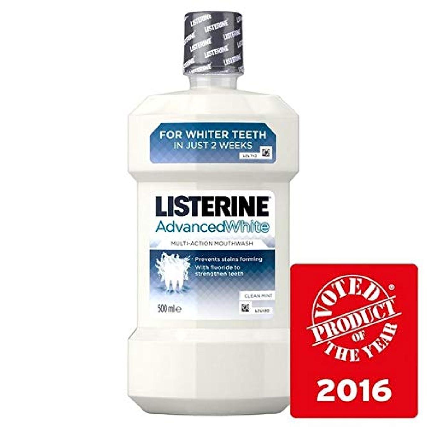 シネウィ陪審血まみれ[Listerine ] リステリンは、マウスウォッシュ500ミリリットルをホワイトニング高度 - Listerine Advanced Whitening Mouthwash 500ml [並行輸入品]