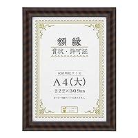 賞状額 金ラック-R A4(大) 箱入 33J335C2500