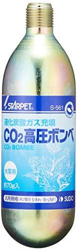 スドー STARPET CO2高圧ボンベ 70g S-561 水草用