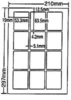 LDW12SE-3 OAラベル ナナワード (53.3×63.5mm 12面付け A4判) 3梱(レーザー、インクジェットプリンタ用。上質紙ラベル)マルチタイプ