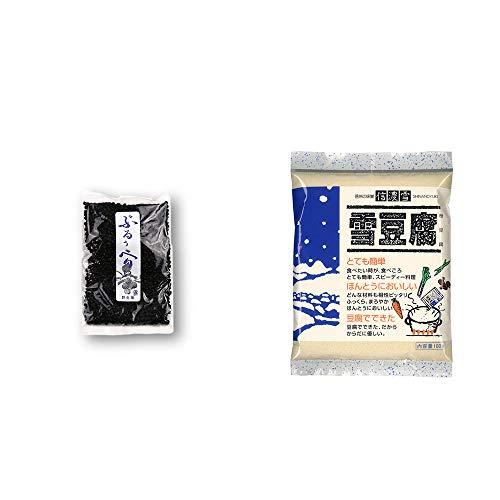 [2点セット] 野生種ぶるぅべりぃ(260g)・信濃雪 雪豆腐(粉豆腐)(100g)